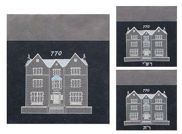 """סט שקיות שלוש חלקים לטלית ותפילין - חב""""ד דגם כחול - 770"""