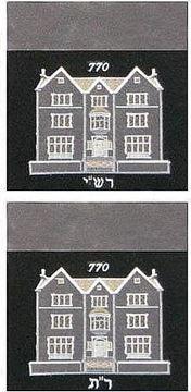 שקיות תפילין  לבר מצוה דגם שחור - 770