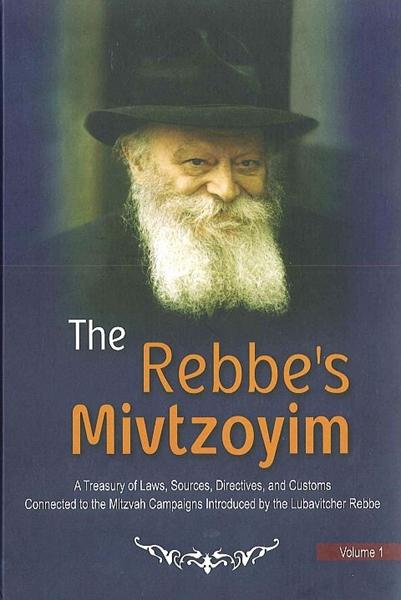 The Rebbes Mivtzoyim