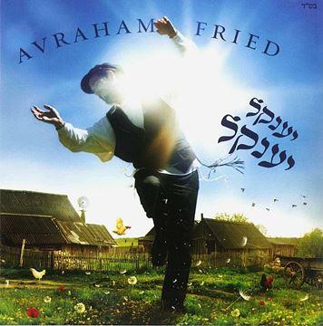 יענקל יענקל - אברהם פריד