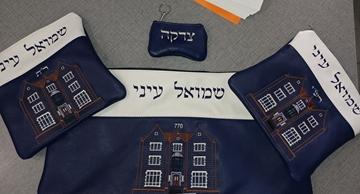 תמונה של שקיות תפילין לבר מצווה עור דגם 770 כחול