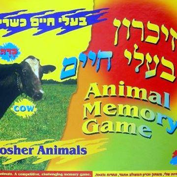 משחק זכרון - בעלי חיים