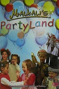 malkali`s - partyland