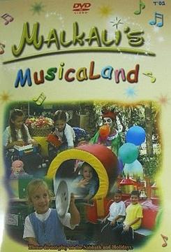 malkali`s - musicaland