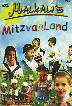 malkali`s - mitzvahland