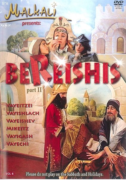 bereishis part 2