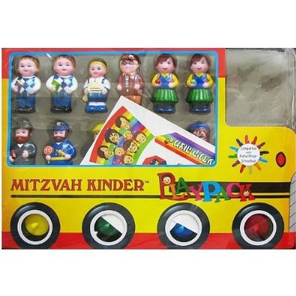 מצווה קינדער  -  אוטובוס  - MITZVAH KINDER