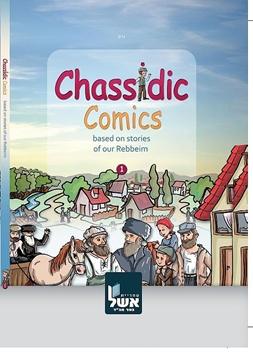 Chassidic Comics