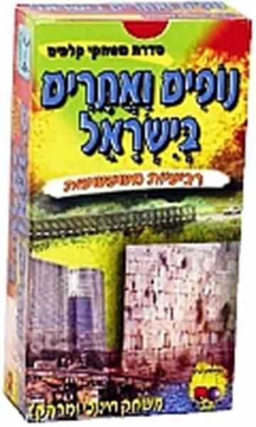 רביעיות - נופים ואתרים בישראל
