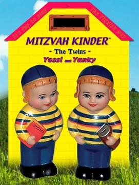 תמונה של דמויות- מצווה קינדער- התאומים יוסי ויענקי
