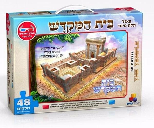 תמונה של פאזל בית המקדש תלת מימד