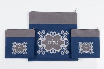 תמונה של סט לטלית ותפילין - אימפלה כחול