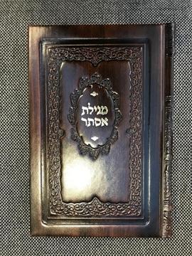 תמונה של ספר מגילת אסתר מעור