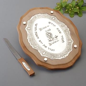 תמונה של מגש אובלי לחלות + סכין