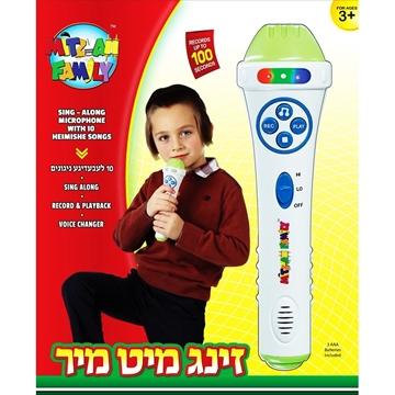 תמונה של המיקרופון היהודי