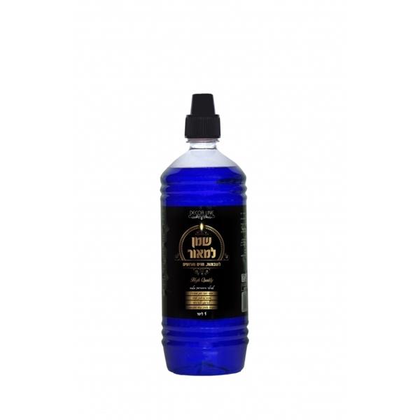 תמונה של שמן למאור - שמן צבעוני להדלקה - כחול