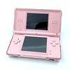 תמונה של DS - גמבוי ורוד 2 מסכים כשר