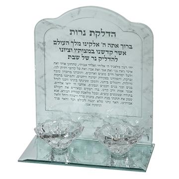 תמונה של פמוט זכוכית גב ברכה