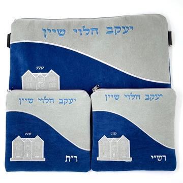 תמונה של סט לתפילין בר מצווה - אימפלה אפור/כחול